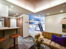 ALT STAY Azabudai - Vacation STAY 31698v, hotel near Roppongi Hills, Tokyo
