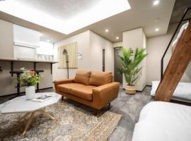 ALT STAY Azabudai - Vacation STAY 31682v, hotel near Roppongi Hills, Tokyo