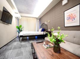 ALT STAY Azabudai - Vacation STAY 31686v, hotel near Roppongi Hills, Tokyo