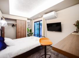ALT STAY Azabudai - Vacation STAY 31668v, hotel in Tokyo