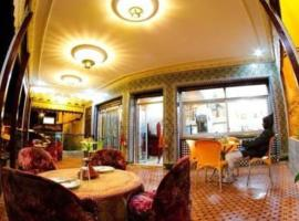 Hotel Tijanii, hotel in Fez