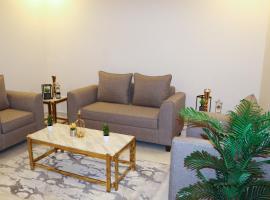 مجمع أكنان السكني Aknan apartment complex, hotel em Dammam