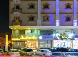 Glamour Inn جلامور ان, hotel perto de Al Shallal Theme Park, Jeddah