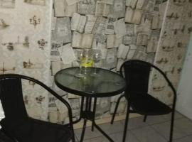 Дом под ключ на Халтурина 15а, holiday home in Gelendzhik