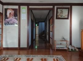 旅館 美山荘、湯沢市のホテル