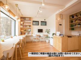 Mulan Hostel, hotel near Arashiama Bamboo Grove, Kyoto