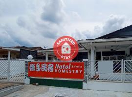 OYO 90258 Natol Venice Homestay, hotel near Kuching Airport - KCH, Kuching