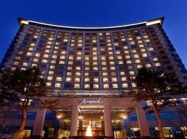 Kempinski Hotel Yinchuan, hotel in Yinchuan