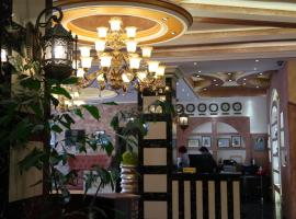Boulevard Palace Hotel, hotel in Monrovia