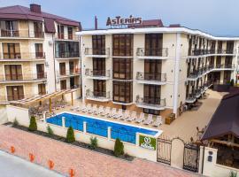 AsTerias Hotel, hotel in Kabardinka