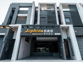 Jophina, hotel near Dapeng Bay National Scenic Area, Donggang
