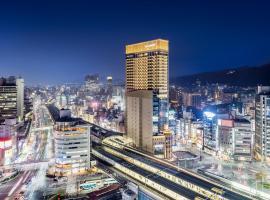 remm plus Kobe Sannomiya, hotel near Kobe Harborland, Kobe