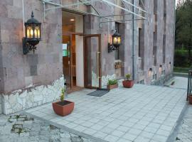 Diligence Hotel, hotel in Dilijan