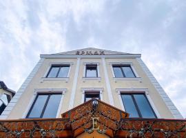 Отель ЕРМАК, отель в Адлере