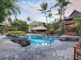 Wyndham Kona Hawaiian Resort, hotel in Kailua-Kona