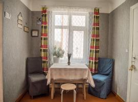 Dzīvoklis Timemachine Apartment Valmierā