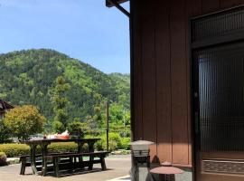 Ohara Sensui Surrounded by Beautiful Nature, hotel in Kyoto