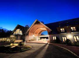 ゆとりろガーデン北軽井沢、嬬恋村のホテル