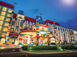 樂高樂園酒店,依斯干達公主城馬來西亞樂高樂園附近的飯店
