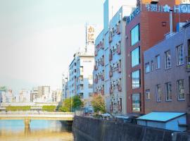 Sakuragara River Side Hotel, hotel near Tosa Inari Shrine, Osaka