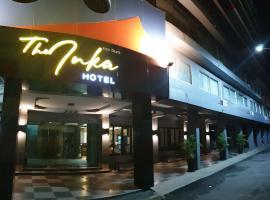 The Inka Hotel, hotel in Nakhon Si Thammarat