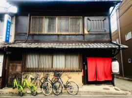 Guesthouse KYOTO COMPASS, hotel near Katsura Imperial Villa, Kyoto