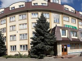 Prykarpattya, hotel v destinaci Ivano-Frankivsk