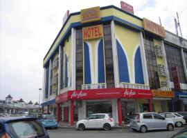 Sun Inns Hotel D'Mind 2, KTM Serdang Seri Kembangan, hotel in Seri Kembangan