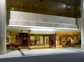 Novotel Brighton Beach, hotel near Kingsford Smith Airport - SYD, Sydney