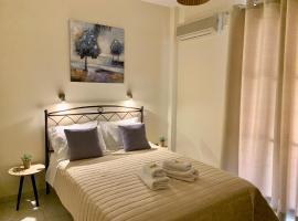 Costas Rooms, hotel din Aegina