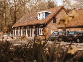 Hotel Restaurant 't Welink, hotel near Winterswijk Golf, Dinxperlo