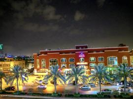 Business Inn Tahlia Hotel, hotel em Riyadh