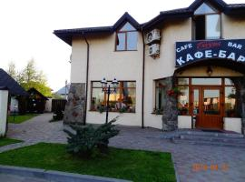 Bogema Motel, hotel in Solonka