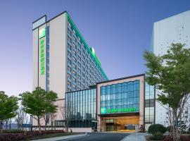 Holiday Inn Zhengzhou High-Tech Zone, an IHG Hotel, hotel in Zhengzhou