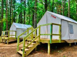 Tentrr State Park Site - Lake Claiborne State Park Site E Double Tent Site, luxury tent in Homer