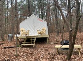 Tentrr State Park Site - Lake Claiborne State Park Site C, luxury tent in Homer