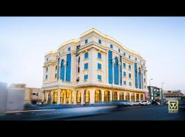 Al Wadaq Hotel, hotel em Taif