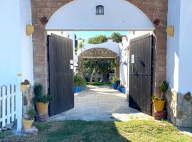 El Cortijillo De Tarifa, Hotel in der Nähe von: Los Lances Beach, Tarifa