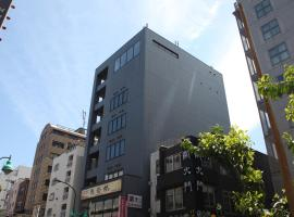 Rembrandt Cabin Shinjuku Shin-Okubo, hotel a capsule a Tokyo