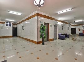 الجال للشقق المفروشة, hotel in Taif
