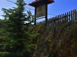 Saint Michel Chalets, cabin in Al Arz
