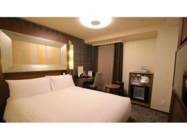 Richmond Hotel Premier Tokyo Oshiage - Vacation STAY 34466v, hotel near Tokyo Skytree, Tokyo
