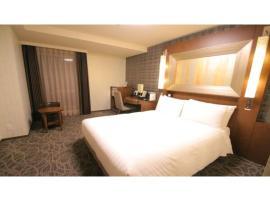 Richmond Hotel Premier Tokyo Oshiage - Vacation STAY 34481v, hotel near Tokyo Skytree, Tokyo