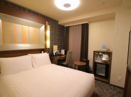 Richmond Hotel Premier Tokyo Oshiage - Vacation STAY 20691v, hotel near Tokyo Skytree, Tokyo
