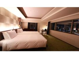 Richmond Hotel Premier Tokyo Oshiage - Vacation STAY 34510v, hotel near Tokyo Skytree, Tokyo