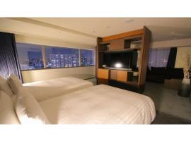 Richmond Hotel Premier Tokyo Oshiage - Vacation STAY 34505v, hotel near Tokyo Skytree, Tokyo
