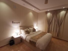 المبيت للشقق الفندقية, hotel perto de Al Sa'ada Park, Sirr Āl Ghalīz̧