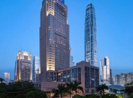 Crowne Plaza - Shenzhen Futian, an IHG Hotel, отель в Шэньчжэне