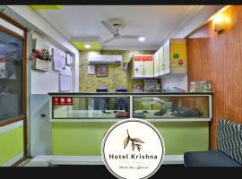 HOTEL KRISHNA, hotel near Sardar Vallabhbhai Patel International Airport - AMD,