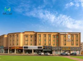 اطلالة الشرفة3 -Terrace view Residence, hotel em Dammam